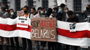 studis_belarus